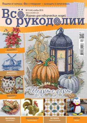 http://www.artmanuais.com.br/revistas/BCE/BCE_1-2016-09.jpg