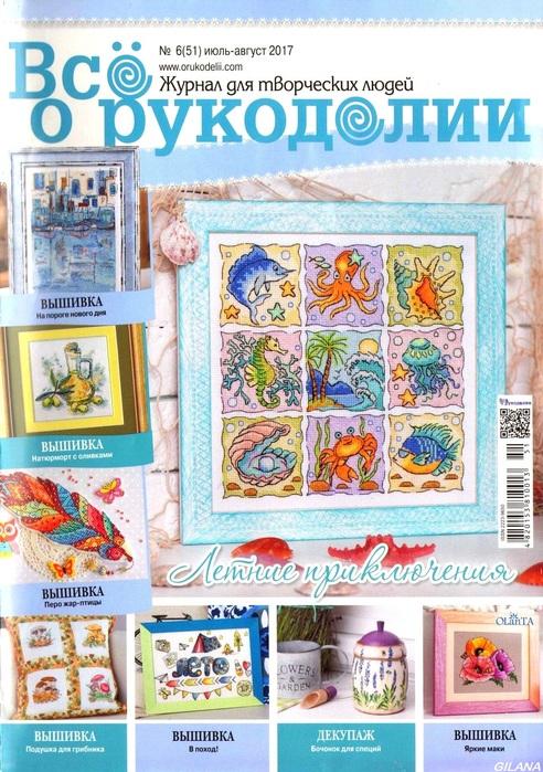 http://www.artmanuais.com.br/revistas/BCE/BCE_1-2017-06.jpg