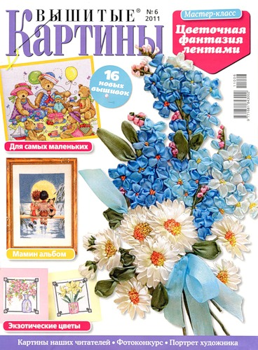http://www.artmanuais.com.br/revistas/Vyshitye_kartiny/vysh_kart_611.jpg