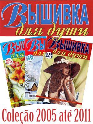 http://www.artmanuais.com.br/revistas/VyshivkaDljaDushi/Vyshivka_dlja_dushi2005ate2011.jpg