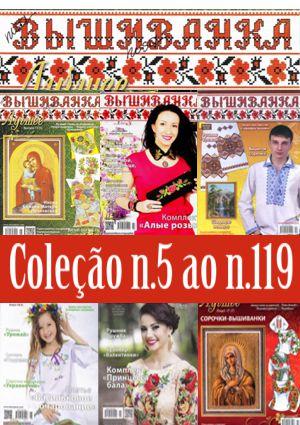 http://www.artmanuais.com.br/revistas/bordado_B/colecao.n5aon.119.jpg