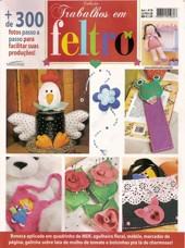 http://www.artmanuais.com.br/revistas/trabalhos_em_feltro/colecao_trabalhos_em_feltro.n9.jpg